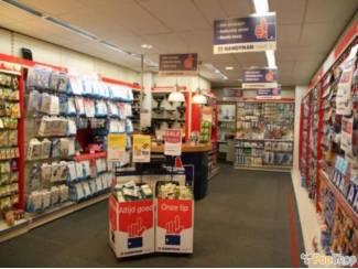 Unieke winkelruimte in hartje Venlo, Vleesstraat 72